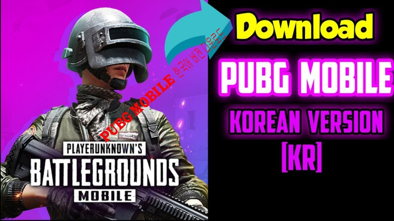 How to Download PUBG Mobile Korean(KR) Version in iPhone/iPad